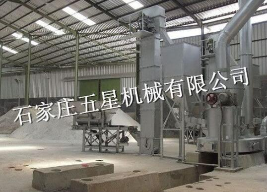Gypsum Powder Production Line Equipment