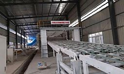 gypsum board manufacturing machine china